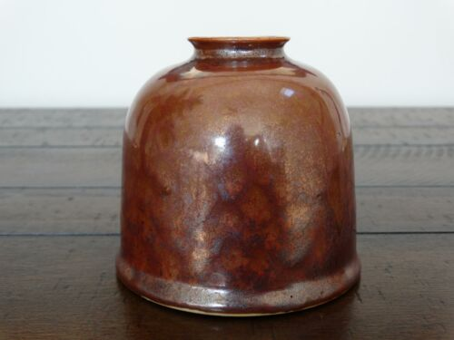 Antique Chinese Porcelain Iron Rust Glazed Water Pot Qing