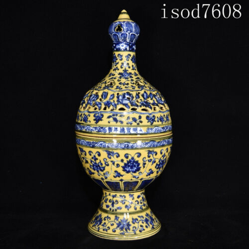 Chinese antique Ming Xuande Blue and white Floral pattern small incense burner