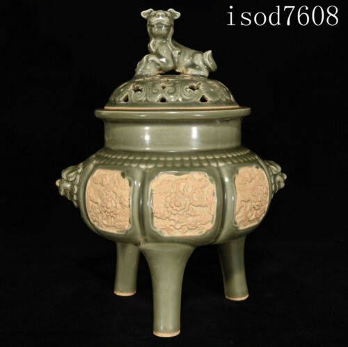 """12""""Chinese antique Longquan relief Floral pattern small incense burner"""