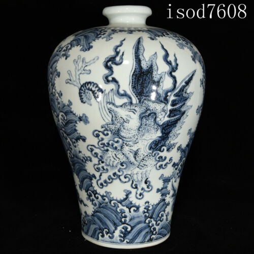 """16.8""""China antique Ming Xuande Blue and white Sea monster pattern Plum bottle"""