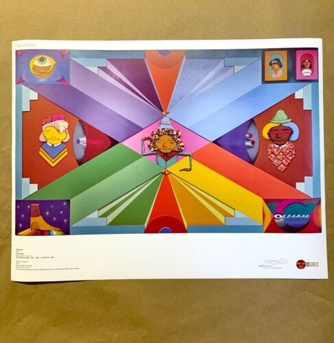 OS GEMEOS You Are My Guest Art Print Poster moon bath other side close encounter