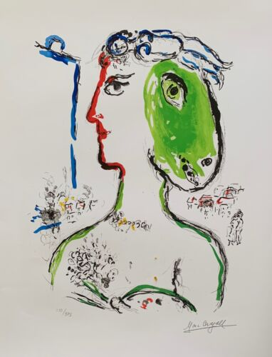 Marc Chagall ARTIST AS PHOENIX Facsimile Signed Limited Edition Lithograph Art