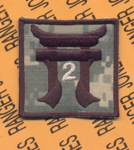 2-187 Inf 3 Bde 101st Airborne HCI Helmet Cover patch DOther Militaria - 135