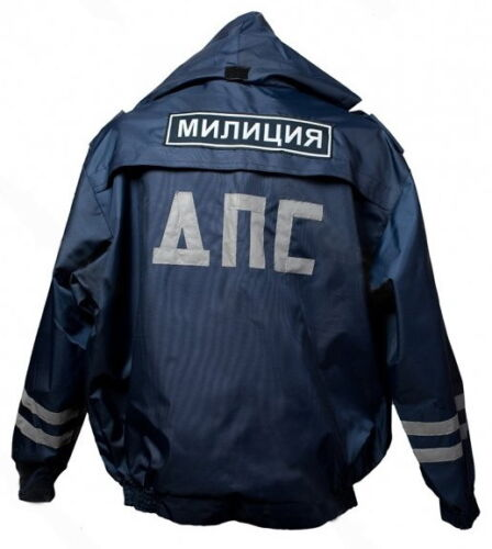 Genuine MANY SIZES Russian Road Police Officer Uniform Militia Jacket OriginalUniforms - 104023