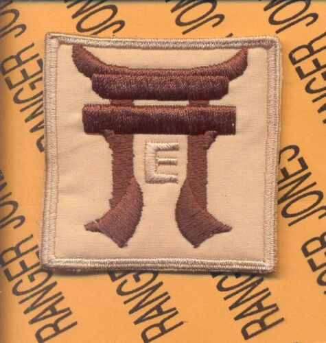 ENG Co 187 Inf 3 Bde 101st Airborne HCI Helmet patch COther Militaria - 135