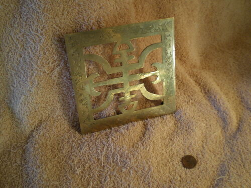Chinese Brass Trivet or Plant Stand