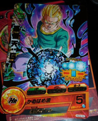 Carte Dragon Ball Z DBZ Dragon Ball Heroes God Mission Part 4 #HGD4-33 Rare