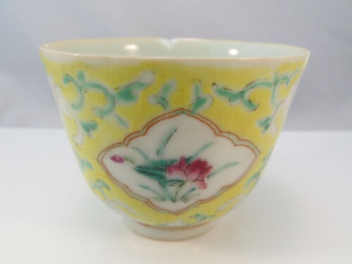 Antique Chinese Porcelain Famille Jaune Tea Cup China