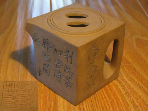 EXCELLENT CHINESE YIXING ZISHA FAMOUS SCHOLAR SQUARE POETRY TEAPOT
