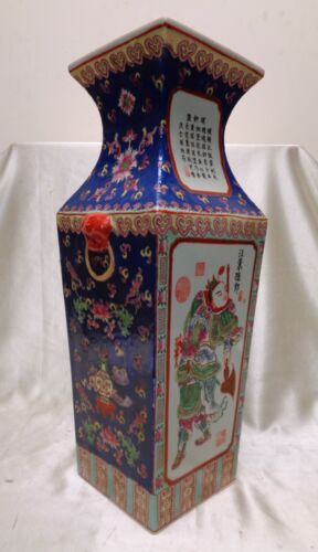Estate Found Antique Chinese Vase w Elaborate Hand Painted Designs & Calligraphy