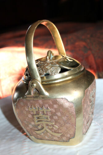Chinese Bronze Copper Portable Incense Burner Censer Ceremony Feng Shui Antique