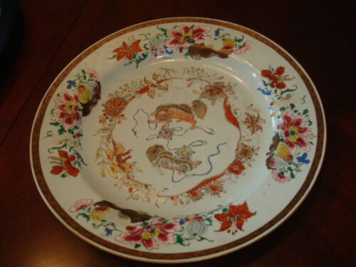 "Antique Chinese Foo Dragon Lion Famille Rose Charger Plate 15"", Yongzheng"