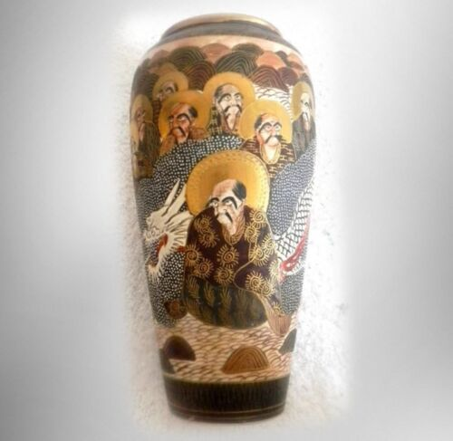 Satsuma vintage Japanese vase with dragons and faces - Meiji - FREE SHIPPING