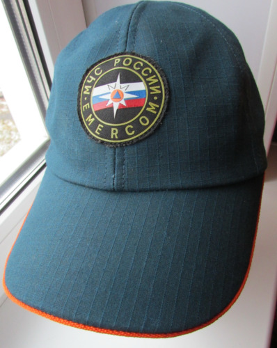 Modern Russian Emergency Situations Ministry Officer Cap Hat Uniform Genuine МЧСUniforms - 104023