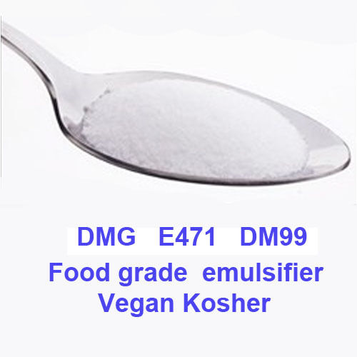 300g  Pure distilled glycerol monostearate  E471 - ice cream  emulsifier - Vegan