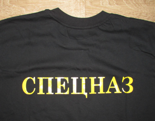 New MANY SIZES Russian Police Special Unit T Shirt Spetsnaz Спецназ Rare Uniforms - 104023