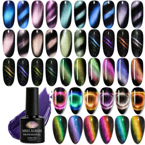 7ml/bottle Holographic Magnetic Cat Eye Soak Off UV Gel Polish Nail Gel Varnish