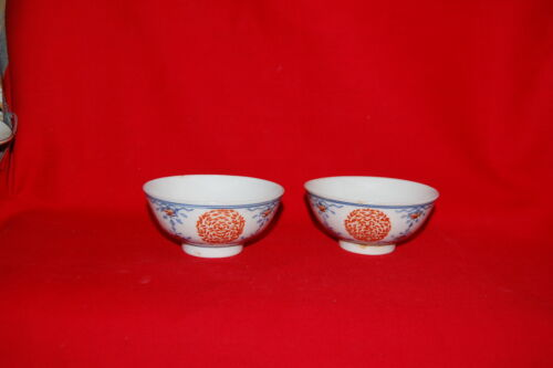 Chinese Porcelain Pair Yongzheng Ducai Bowls Iron Red Leaf Medallion With Scroll