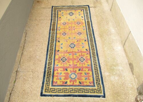 A Magnificent Antique Chinese Rug