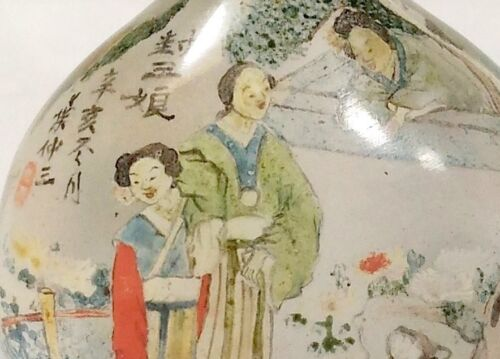 Chinese glass inside painted snuff bottle, by Yeh Chung San (葉仲三) Signed