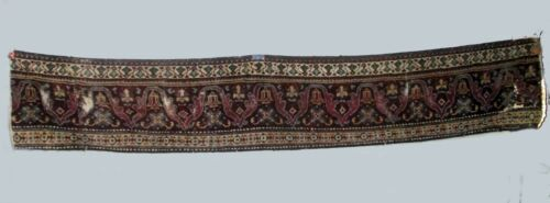 A 19th Century 7 Feet Long Antique Agra Rug Border