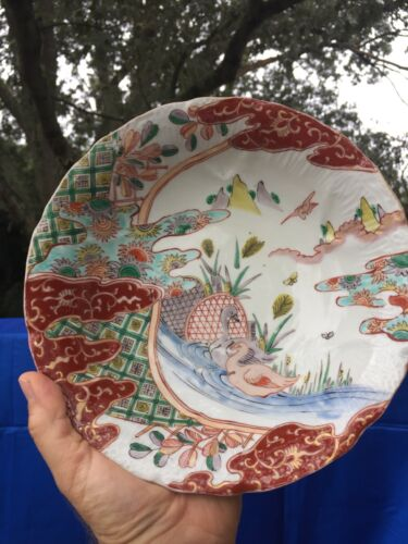 Antique Chinese Famille Rose SWAN GOOSE DUCK Lake Rice Serving Bowl UNIQUE ❤️j8