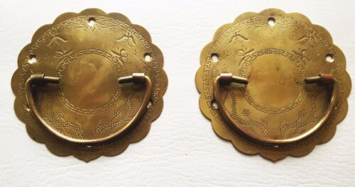 PAIR Brass Asian Style Antique Hardware Vintage Drawer Pull Trunk Chest Handle