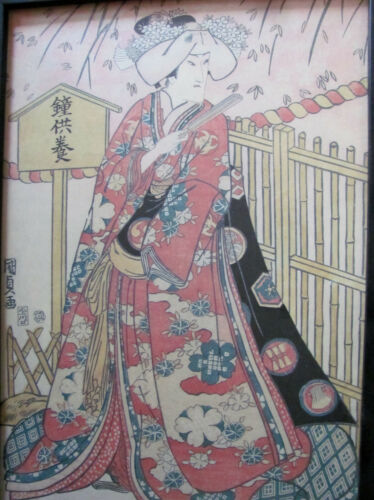 Antique Ornate japanese artist signed woodblock print