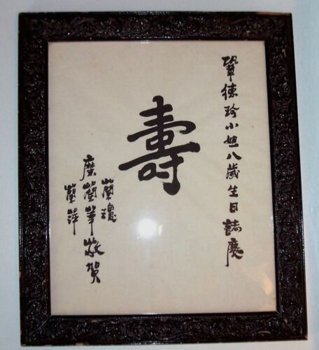 Vintage Antique Original Japanese Haiku Haiga Painting