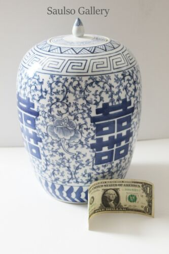 Large 19th century chinese ginger jar from prominent estate collection