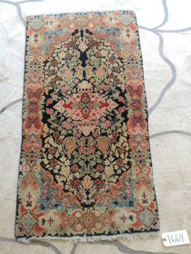 2x4ft. Antique Handmade Kirman Wool Rug