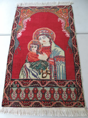 2x3ft. Handknotted Afghan Pictoral Wool Rug