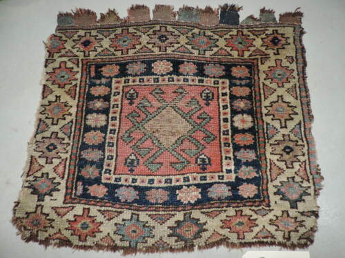 """20"""" x 22"""" Handmade Antique Middle Eastern Wool BagFace"""