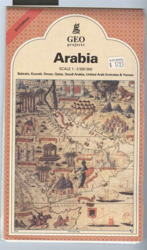 GEO Projects map ARABIA peninsula 1996 Bahrain Kuwait Oman Qatar UAE Yemen Saudi