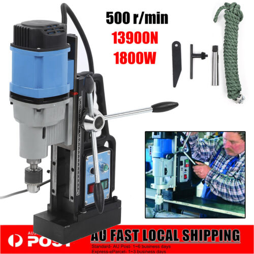 1800W Magnetic Base Drill Press 23mm Boring 13900N Magnet Force Tapping 500r/min