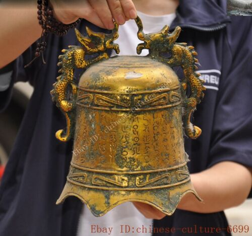 Chinese Buddhism temple antique bronze Gilt ware dragon totem Text Bell chung
