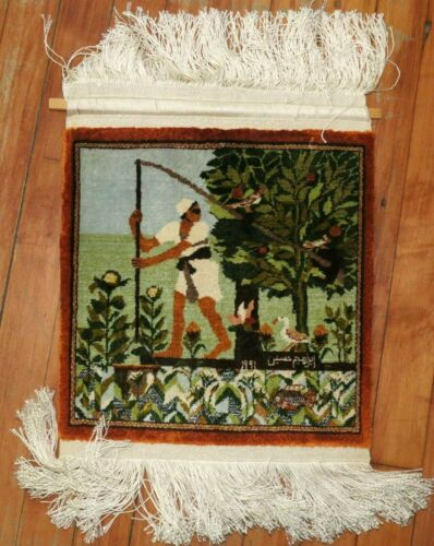 Fine Egyptian Pictorial Silk Fishing Scene Rug Size 1'x1'1''