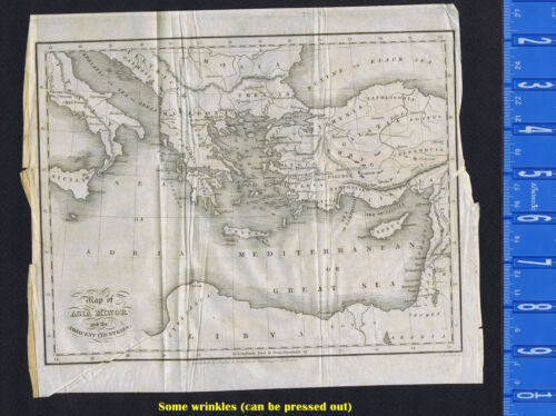 1833 Map of Asia Minor and the Adjacent Countries