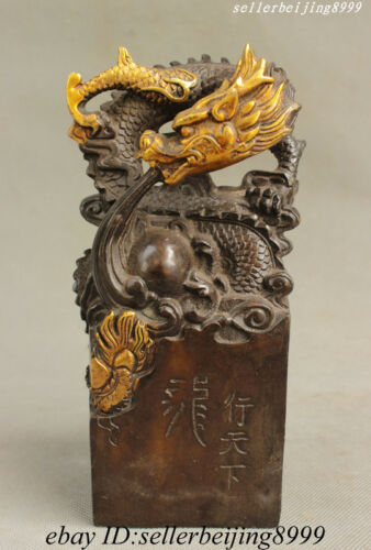China Dynasty Palace Bronze Gilt Dragon Beast imperial Seal Stamp Signet Statue