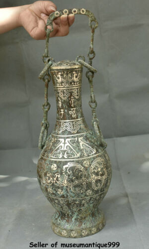 """13.6"""" Chinese Bronze Ware Silver Dynasty Beast Face Pattern Portable Bottle Vase"""
