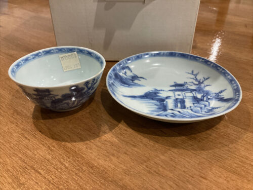 The Nanking Cargo Tea Cup and Saucer In Excellent Condition