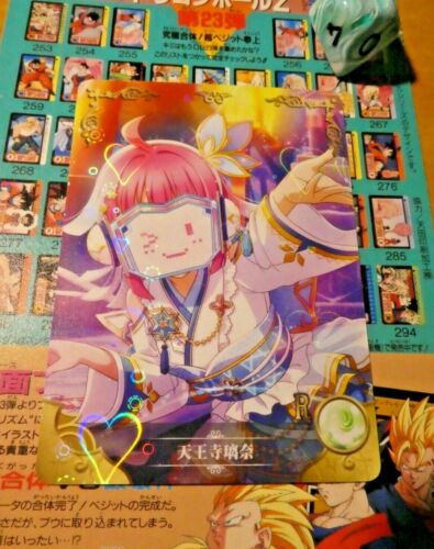 ANIME FAN CARD CARDDASS GAME PRISM HOLO RARE CARTE NS-5M01-207 LOVE LIVE! MINT