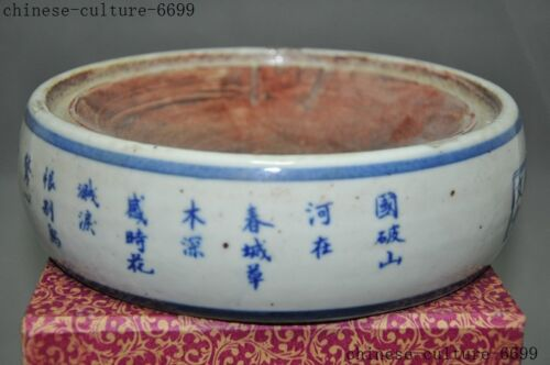 """China Blue&white porcelain famous Ancient poetry """"春望"""" ink-stone ink slab Inkwell"""