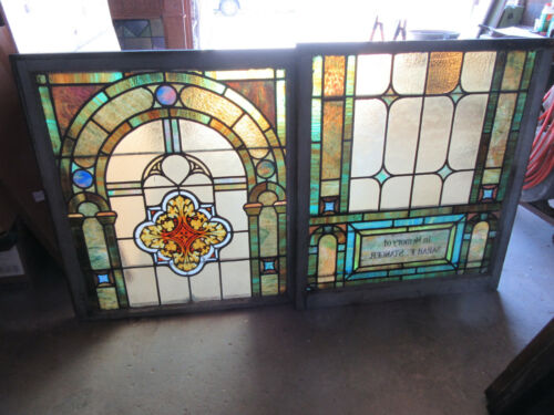 ~ ANTIQUE STAINED GLASS WINDOWS TOP AND BOTTOM SET R ~ ARCHITECTURAL SALVAGE