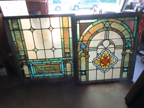 ~ ANTIQUE STAINED GLASS WINDOWS TOP AND BOTTOM SET P ~ ARCHITECTURAL SALVAGE