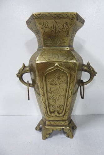 CHINESE BRASS VASE 2 DRAGON HANDLES ETCHED FLORAL LOTUS DECORATION