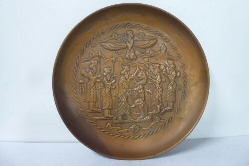 EMBOSSED COPPER WALL PLAQUE PLATE - EGYPTIAN HIGH PRIESTS EASTERN SCENE