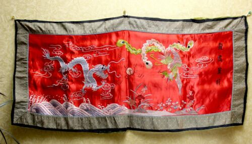 Vintage Gobelin Tapestry China Japan art Wall rug picture silk embroidery Dragon