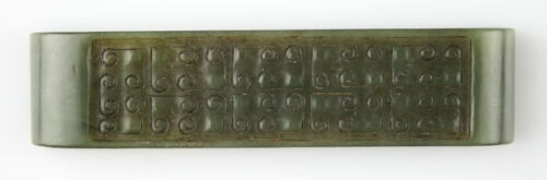 HAN DYNASTY MASTERPIECE - DEEP GREEN JADE SCABBARD BUCKLE SUI