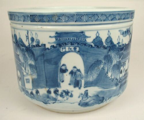 Chinese Porcelain Brush Pot Signed With Hall Mark Posible Kangxi